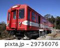 ポッポの丘 営団丸の内線400形454号(保存車) 29736076