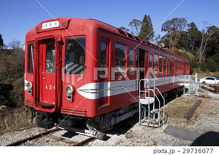 ポッポの丘 営団丸の内線400形454号(保存車) 29736077