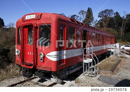 ポッポの丘 営団丸の内線400形454号(保存車) 29736078