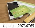 キャッシュカードと通帳と印鑑と現金とスマホ 29736765
