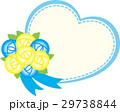 父の日 メッセージカード ハートのイラスト 29738844