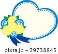 父の日 メッセージカード ハートのイラスト 29738845