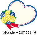 父の日 メッセージカード バラのイラスト 29738846