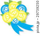 花束 ブーケ 父の日のイラスト 29739250