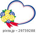 父の日 薔薇 黄色のイラスト 29739288