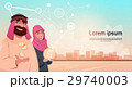 アラビア人 アラビア語 アラビックのイラスト 29740003