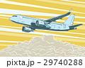 飛行 交通 空中のイラスト 29740288