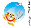 モモンガのビジネス、働くモモンガ、モモンガ、スカイダイビング 29741447