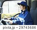 ドライバー 運転手 運送業の写真 29743686