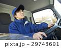 ドライバー 運転手 配達の写真 29743691