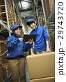 倉庫 運送業 配送センターの写真 29743720