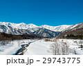 白馬 雪景色 雪山の写真 29743775