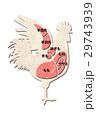 鶏肉 鶏 部位のイラスト 29743939
