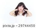 女性 若い ヘアスタイルの写真 29744450