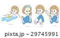 美容に関心のある女の子 29745991