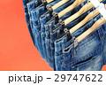 青 青い Gパンの写真 29747622