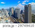世界貿易センターより汐留方面の都市風景を望む 29749410