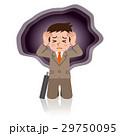 不安を抱えるビジネスマン 29750095