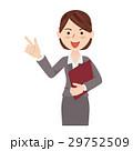 人物 ビジネス 女性のイラスト 29752509