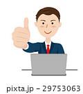 人物 ビジネス ビジネスマンのイラスト 29753063