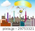 工業地帯を飛ぶパラグライダー 29753321
