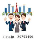 人物 ビジネス チームのイラスト 29753459