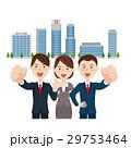 ビジネスチーム ベクター ビルのイラスト 29753464