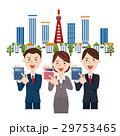 ビジネスチーム 29753465