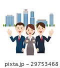 人物 ビジネス チームのイラスト 29753468