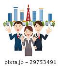 ビジネスチーム ベクター オフィス街のイラスト 29753491