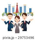 ビジネスチーム 29753496