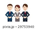 人物 ビジネス チームのイラスト 29753940