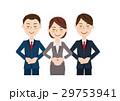 人物 ビジネス チームのイラスト 29753941