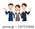 ビジネスチーム 29753946
