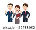 人物 ビジネス チームのイラスト 29753952