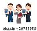 ビジネスチーム 29753958