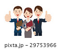 人物 ビジネス チームのイラスト 29753966