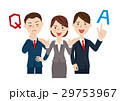 ビジネスチーム 29753967