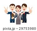 人物 ビジネス チームのイラスト 29753980