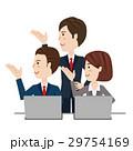 ビジネスチーム デスクワーク 29754169