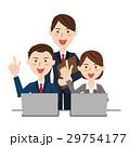 人物 ビジネス ビジネスチームのイラスト 29754177