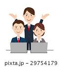 ビジネスチーム デスクワーク 29754179