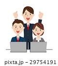 ビジネスチーム デスクワーク 29754191