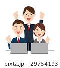 人物 ビジネス ビジネスチームのイラスト 29754193