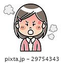 ベクター 女の子 小学生のイラスト 29754343