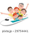 新幹線で家族旅行 29754441