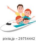 新幹線で家族旅行 29754442