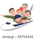 家族 旅行 旅のイラスト 29754443