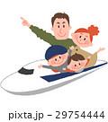 家族 旅行 旅のイラスト 29754444