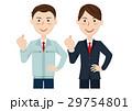 人物 ビジネス 作業員のイラスト 29754801